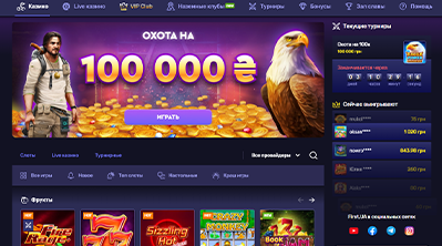 First casino интерфейс